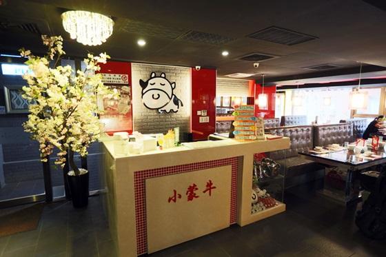 小蒙牛/麻辣/養生/火鍋/頂級/肉片/連鎖/鴛鴦