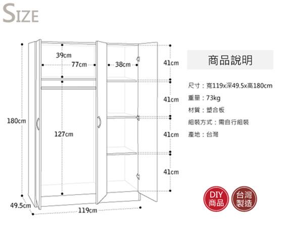 90平方衣柜设计图纸