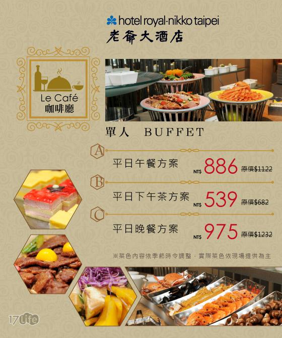 45268_menu.jpg?1493967622