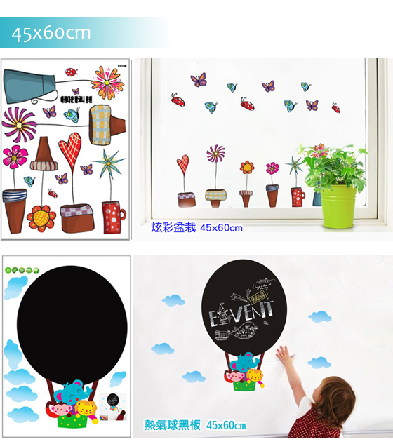 窗林荫小道/粉可爱动物园/飞机热气球/富贵牡丹/樱花盛开/快乐鸟树屋