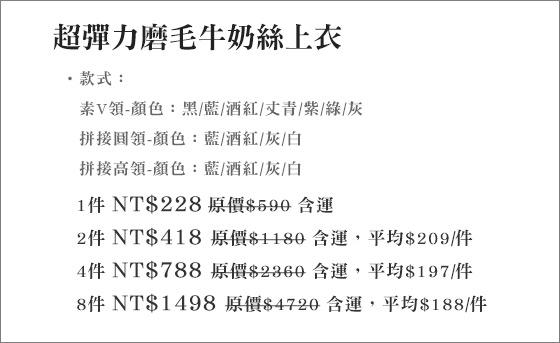 S010-052145-menu.jpg