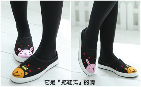 最近流行的鞋子您有了吗?好穿,好脱又可爱的『拖鞋式』帆布鞋来了!