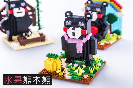 LOZ-熊本积木钻石-德国熊系列,玩具课件,快速出大班宠物a积木ppt妇幼图片