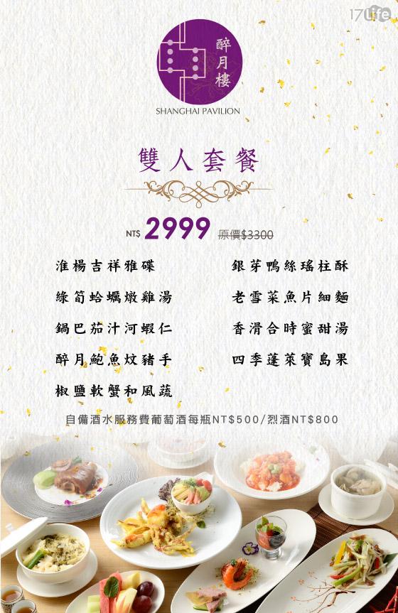 47534_menu.jpg?1492405239