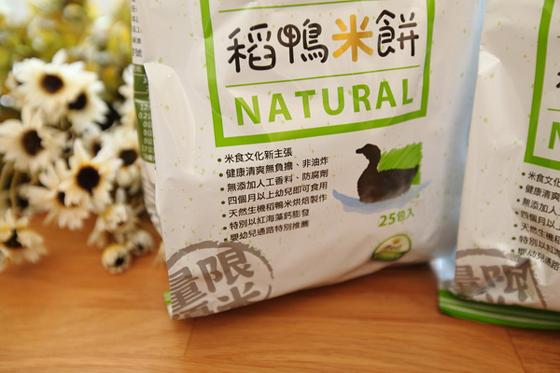 Dr. Rice/稻鴨米餅/米餅
