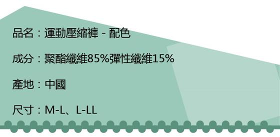 no7460-12.jpg