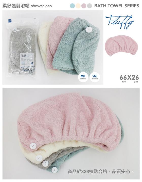 浴帽 (4).jpg