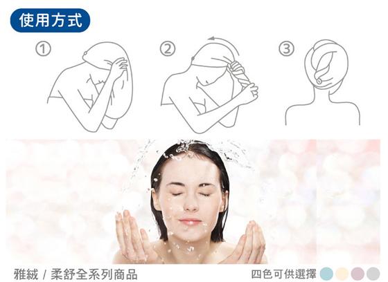 浴帽.jpg