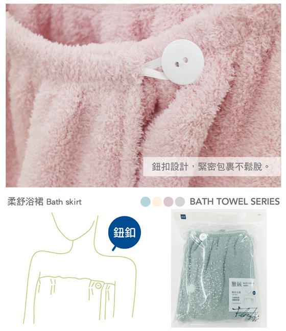浴裙 (1).jpg
