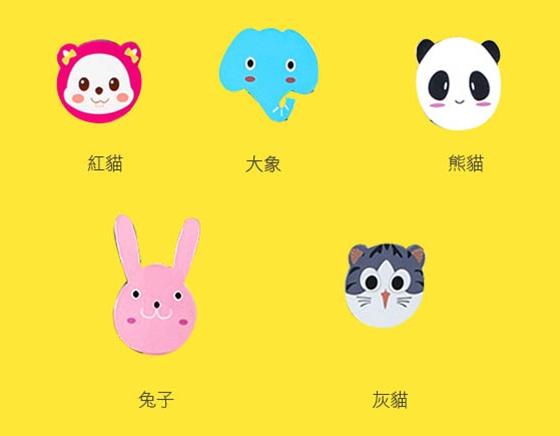 品名:日式卡通图案立体儿童鞋架组   款式:红猫/熊猫/兔子/大象/灰猫