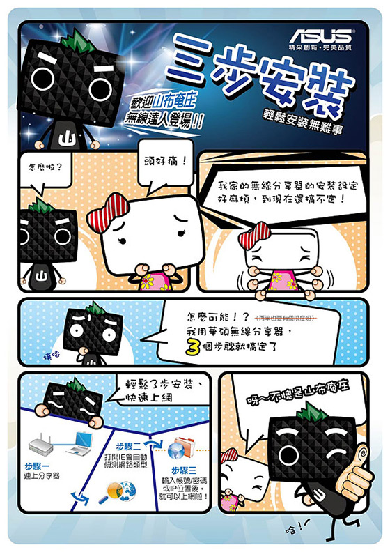 【ASUS 華碩】/ RT-N66U /Wireless-N900 /雙頻/ Gigabit 450M/無線/路由器
