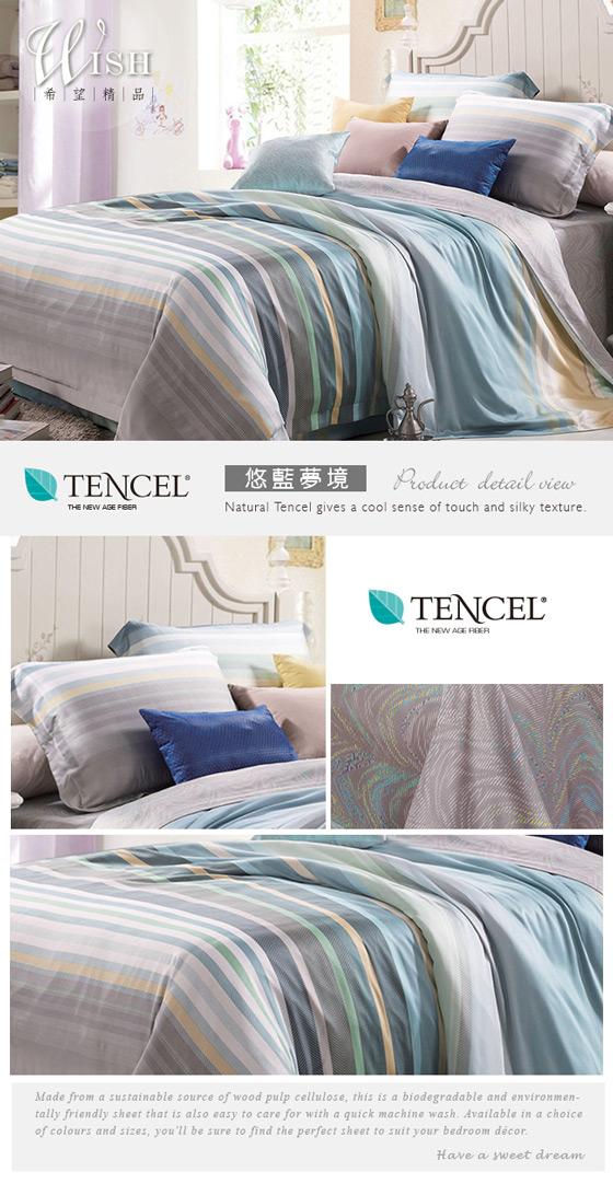 床包/寢具/床組/天絲