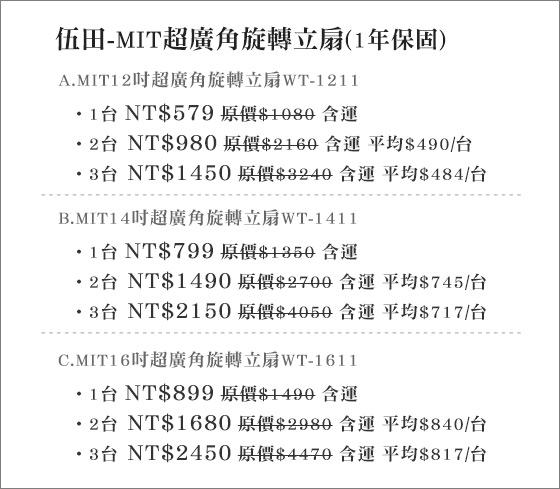 S010-040761-menu(1).jpg