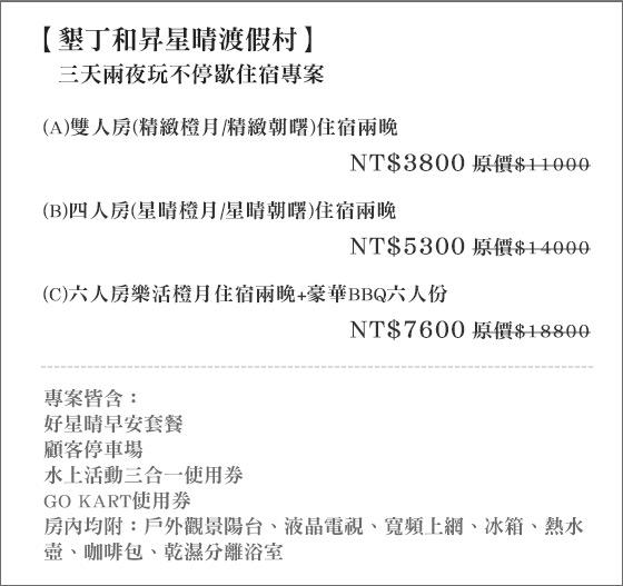 54460_menu_bottom(1).jpg?1493805586