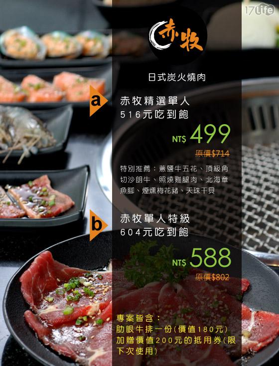 55205_menu.jpg?1494483812