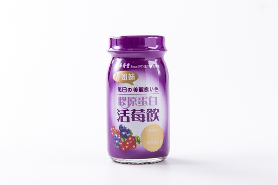 48045-膠原蛋白活莓飲20170330_0240.jpg