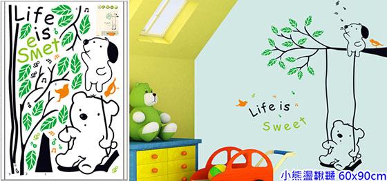 可爱小猫咪/田园风车/猫头鹰相框/飞机热气球/法国风光/猫头鹰花树