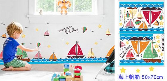 可爱小猫咪/田园风车/猫头鹰相框/飞机热气球/法国风光/猫头鹰花树/无