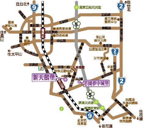 新天鵝堡民宿/新天鵝堡/童玩節/羅東/夜市民宿/住宿