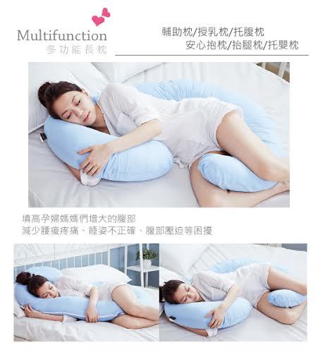 孕婦枕/嬰兒枕/椅的世界/蝸牛媽媽/嬰幼兒枕/嬰兒枕/媽媽枕/枕頭
