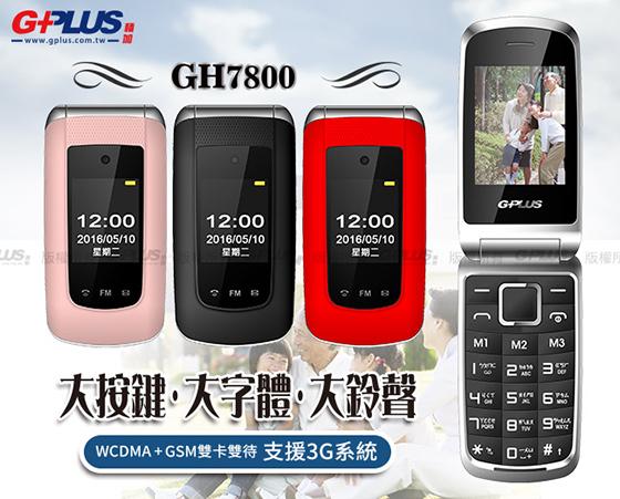 GH7800_650_01.jpg?1497258982