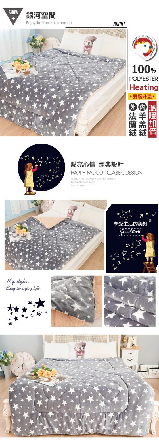 12-銀河空間.jpg