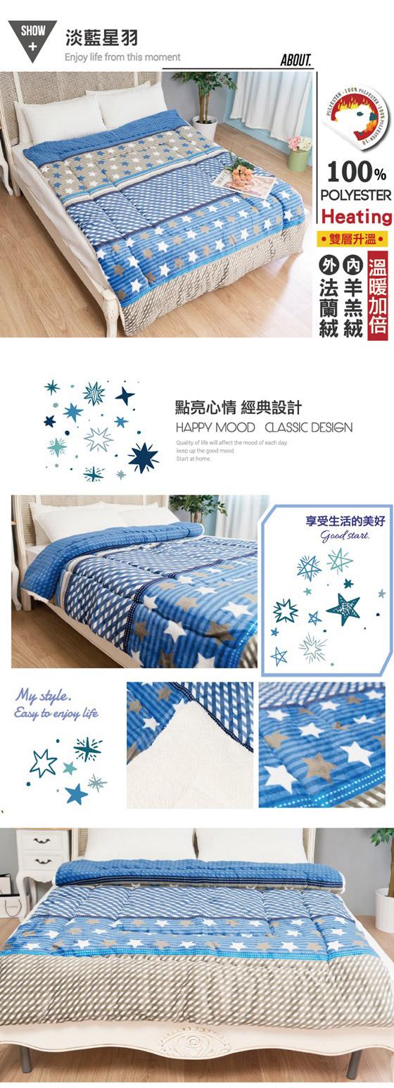 2-淡藍星羽.jpg