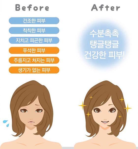 韩国skin 9-韩妞最爱超萌动物造型面膜