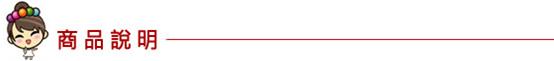 金展輝/多功能/循環扇/12吋/八方吹多功能循環扇/pchome