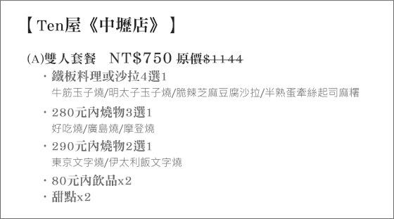 55345_menu_bottom.jpg?1494497674
