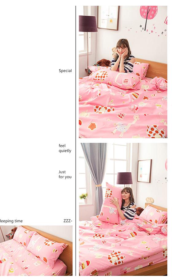 雲絲絨/床包/被套/床包組/寢具