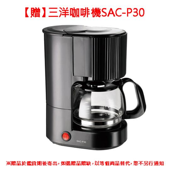 SAC-P30_500.jpg