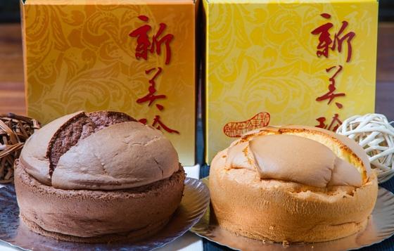 新美珍餅舖/新美珍/布丁蛋糕/蛋糕/伴手禮/芎林