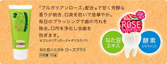 paste_07_02.jpg