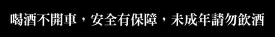 北芳園精緻專業牛肉麵《永吉店》/牛肉麵/火鍋/酸菜白肉鍋/紅酒/乾麵/小吃/牛肉/北芳園/牛肚/牛筋/湯包/捲餅/信義區/市政府站/永吉路