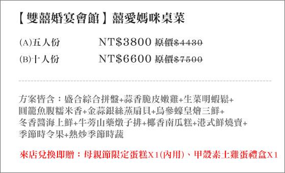 55216-MENU(2).jpg?1494208672