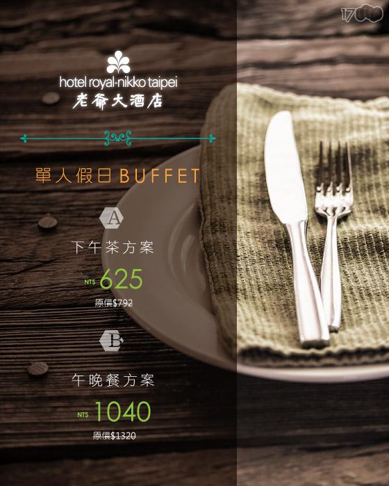 45414_menu.jpg?1493967879