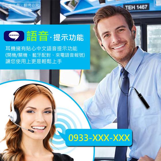LY-MIC-BTS600-04.jpg?1497519972