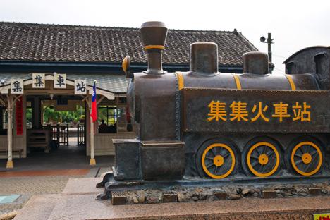 山魚水渡假飯店/山魚水/南投/集集/桃太郎村/住宿