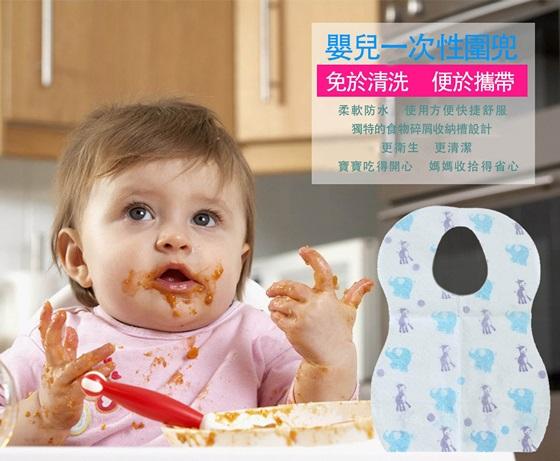 带小宝宝出外吃饭再也不怕衣服脏兮兮