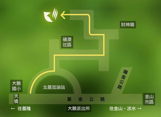 焿子坪溫泉會館/新北/焿子坪/萬里/泡湯/住宿