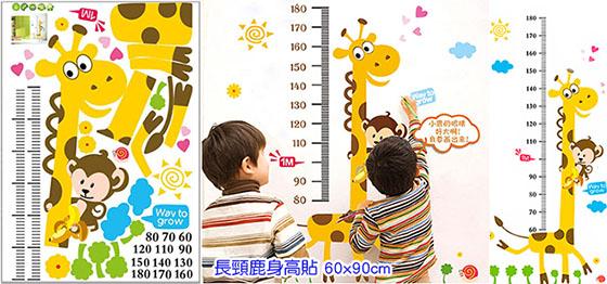 可爱小猫咪/田园风车/爱苗/鸟语花香/城市剪影/可爱猫头鹰/蝴蝶飞花花