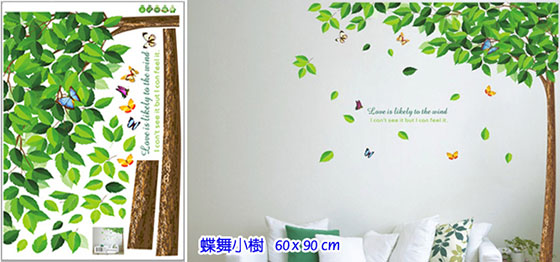 窗林荫小道/粉可爱动物园/长颈鹿身高贴/动物森林/可爱小猫咪/田园