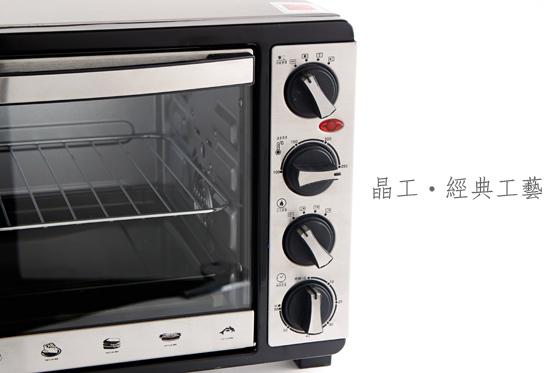 晶工牌/晶工/烤箱