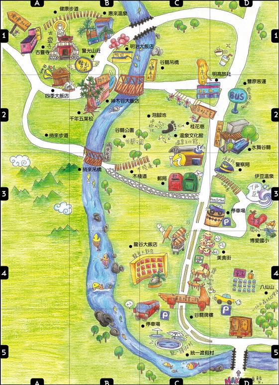 松原市区街道地图
