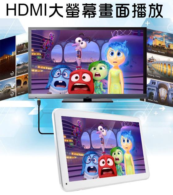 平板電腦/Super Pad平板/電腦/藍牙/HDMI