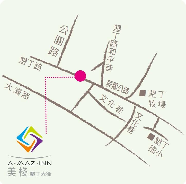 美棧大街旅店/墾丁/屏東/恆春/福容