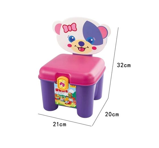 益智宠物动物v宠物椅玩具组,妇幼玩具,快速出货吃掉积木乐高积木图片