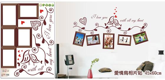 可爱小猫咪/动物乐园/紫色花藤/假窗地中海风情/相亲相爱/宝贝长颈鹿
