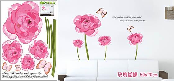 60 x 90cm:快乐王国/玉兰花/温馨粉花/唯美秋色/叠叠乐身高贴/小熊荡